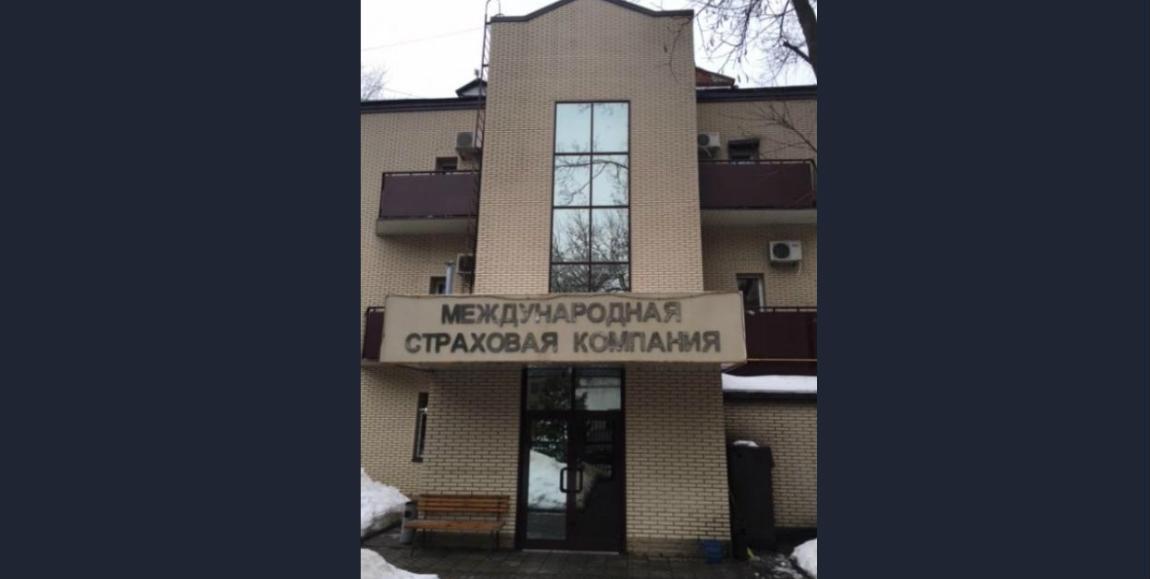 ул. Мироносицкая