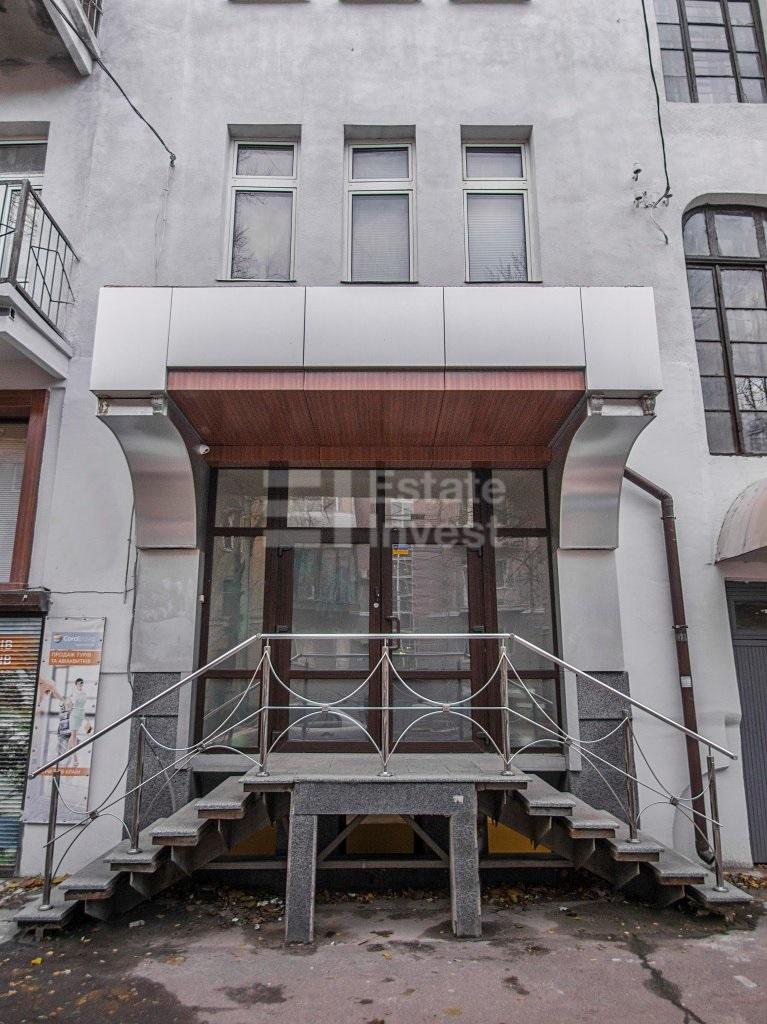 Офис, ул. Чернышевская, 97